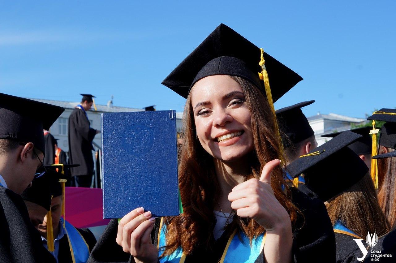 сватово продолжают мгу второе высшее образование фотожурналистика разные стоимости, уровню